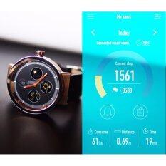 PiNine Watch นาฬิกาอัจฉริยะในรูปแบบ Analog พร้อมฟังก์ชั่น วัดแคลอรี่, Tracking Sleep, เชื่อมต่อมือถือ พร้อม เตือนเรียกเข้า / e-mail / message