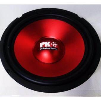 PK ดอกลำโพง 10นิ้วซับเบส 4-8โอห์ม 300วัตต์ แพ็ค 2 ดอก รุ่น PK-10 PK FIBER สีแดง-