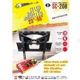 ราคา Pk ขายึดจอ 2 ขา Lcd Led Tv Sonica Sc 208 23 55 ยืดได้ ติดผนัง สีดำ Black ถูก