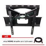 ซื้อ Pk ขายึดจอ 2 ขา Lcd Led Tv Sonica Sc 208 23 55 ยืดได้ ติดผนัง สีดำ Black ฟรีสาย Hdmi แบบถัก ยาว 1 5 เมตร Pk เป็นต้นฉบับ