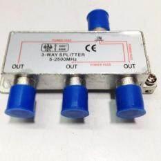 ทบทวน ที่สุด Pk ตัวแยกสัญญาณดาวเทียม3 ทาง 3Way Splitter 5 2500Mhz