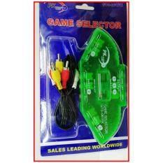 ส่วนลด Pk Game Selector Gts 061Pk สีเขียว