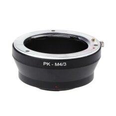 ขาย ซื้อ Pk M4 3 Mount Adapter Ring สำหรับ Pentax Pk Lens ไปยัง Micro 4 3 Olympus Panasonic ใหม่