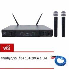 Pk ไมโครโฟน Microphone ไมค์ลอย ร้องเพลง 1คู่ Pk 18V Free สายสัญญาณเสียง กรุงเทพมหานคร