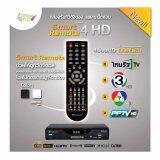 ขาย Planetcomm Dolby Smart Remote 4 Hd กล่องรับสัญญาณทีวีดิจิตอล เป็นต้นฉบับ