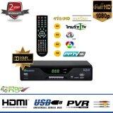 ขาย กล่องรับสัญญาณทีวีดิจิตอล Planetcomm รุ่น Smart Remote 4 Hd ใหม่