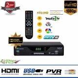 ขาย ซื้อ กล่องรับสัญญาณทีวีดิจิตอล Planetcomm รุ่น Smart Remote 4 Hd ไทย