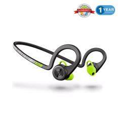 Plantronics BackBeat FIT (Black Core)