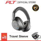โปรโมชั่น Plantronics Backbeat Pro2 Se Graphite Grey Plantronics