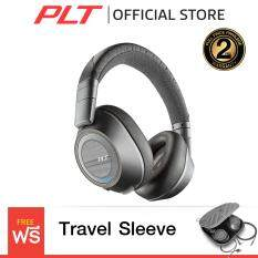 ขาย Plantronics Backbeat Pro2 Se Graphite Grey ออนไลน์ Thailand