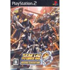 PlayStation 2 SUPER ROBOT TAISEN OG: ORIGINAL GENERATIONS (JAPAN)