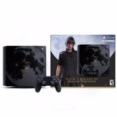 PlayStation 4 Final Fantasy XV: Limited Edition Bundle 1TB (US)