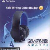 ซื้อ Playstation Gold Wireless Stereo Headset ใน กรุงเทพมหานคร