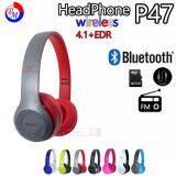 ขาย Pm หูฟังแบบเฮดโฟนบลูทูธ รุ่น P47 ออนไลน์ ใน กรุงเทพมหานคร