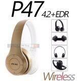 ซื้อ Pm หูฟังบลูทูธแบบครอบหู รุ่น P47 Wireless 4 2 Edr Pm ออนไลน์