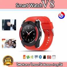 PM Smart Watch รุ่น NEW V8 รองรับการใส่ซิม mirco SD