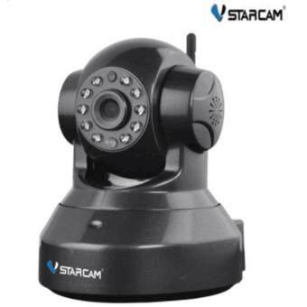 VSTARCAM IP Camera Wifi กล้องวงจรปิดไร้สาย ดูผ่านมือถือ รุ่น C7837WIP(Black)