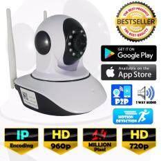 PNP ONVIF IP Camera CCTV กล้องวงจรปิด/กล้องไอพี 1.4 ล้านพิกเซล New 2017 Model HD 720P IR Cut Wi-Fi และ ไมโครโฟน ในตัว 720p / 960p