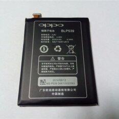 ซื้อ ออปโป Find 5 Oppo X909 Blp539