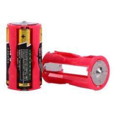 ส่วนลด Portable 4Pcs 4Aaa To C Size Parallel Battery Convertor Adapter Holder Cases Box Red Intl จีน