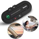 ซื้อ Portable Bluetooth 4 Edr Wireless Car Handsfree Intl Unbranded Generic