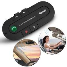 โปรโมชั่น Portable Bluetooth 4 Edr Wireless Car Handsfree Intl