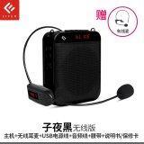 Portable Guide Eifer Bee Ifil Microphone Wireless For In Teachers Teaching Hanging Waist T9 Intl ใหม่ล่าสุด