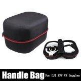 ซื้อ Portable Handheld Handbag Storage Case Shell Carry Box For Dji Fpv Vr Goggles Intl Unbranded Generic ถูก