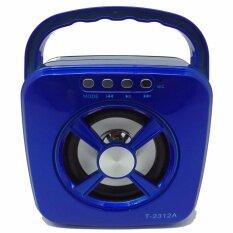 ราคา Portable Mini Speaker ลำโพงบลูทูธ รุ่น T 2312A เสียงดัง เบสแน่น เสียงดี มีคุณภาพ สีน้ำเงิน กรุงเทพมหานคร