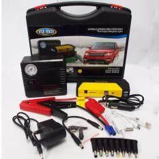 ขาย Power Bank แบตเตอรี่สำรอง อเนกประสงค์ 50800 Mah สามารถชาร์จแบตมือถือ ชาร์จแบตสมาร์ทโฟน ชาร์จโน๊ตบุ๊ค ชาร์จแลปท็อป ชาร์จแบตรถยนต์ จั๊มสตาร์ทรถได้ เติมลมได้ เป็นไฟฉาย และเข็มทิศในตัว ปรับค่าโวลต์ได้ คุ้มที่สุด สีดำ ผู้ค้าส่ง