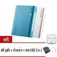 ขาย Power Bank แบตเตอรี่สำรอง 30000Mah แพ็คคู่ สีฟ้า ขาว ฟรี หัวชาร์จ สายUsb หูฟัง ราคาถูกที่สุด
