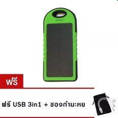 ราคา Power Bank Solar Cell 30000 Mah กันน้ำได้ Green Black แถมฟรี สาย Usb ซองกันรอย ราคาถูกที่สุด