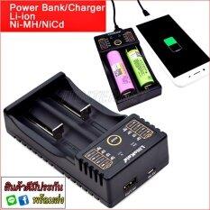 เครื่องชาร์จถ่านและเป็น power bank ในตัว จ่ายไฟผ่านช่อง USB 5V1A USB Smart Universal Battery Charger 202