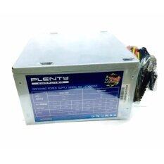 ขาย Power Supply อุปกรณ์จ่ายไฟ Plenty 500W No Box Plenty เป็นต้นฉบับ