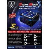 Plenty Super Black 3 550W Power Supply ถูก