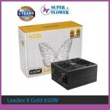ซื้อ Power Supply Super Flower Leadex Ii Gold 650W Dual Certified 80 Plus 90 80 Plus 92 Sf 650F14Eg Bk 3 Years Waranty ออนไลน์ ถูก