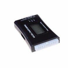ซื้อ Power Supply Tester 20 24 Pin Lcd Psu Hd Atx Btx Itx Tfx Voltage Test Source Intl ออนไลน์
