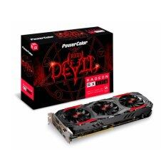 PowerColor RX 570 4GB GDDR5 Red Devil