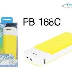 โปรโมชั่น Powermax Powerbank แบตเตอรี่สำรอง รุ่น Pb 168C 16800 Mah 2ช่องOutput2 1 1 0A สีเหลือง ขาว ใน Thailand