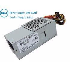 ขาย Powersupply Dell Optiplex 390Dt 790Dt 990Dt 3010Dt 7010Dt 9010Dt Vostro 220 220S 260S Inspiron 530S 620S ของแท้รับประกันศูนย์ Dell Thailand ราคาไม่แพง ถูก กรุงเทพมหานคร