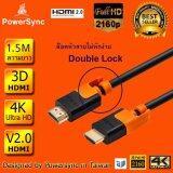 ราคา Powersync สาย Hdmi V2 ยาว 1 5M รองรับ 4K 3D High Speed ใช้ได้กับ โทรทัศน์ คอมพิวเตอร์ และ อุปกรณ์ทุกอย่างที่มีช่อง Hdmi Cable V2 Support 4K 1 5 เมตร ใหม่