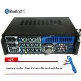 ราคา Pp A One เครื่องขยายเสียง ฺbluetooth คาราโอเกะ เพาเวอร์มิกเซอร์ Usb Mp3 Sd Card รุ่น X 128Bt สาย Av 2 ออก 2 หัวทอง สีใส ยาว1 5เมตร ใหม่ ถูก