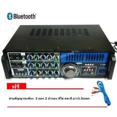PP A-ONE เครื่องขยายเสียง ฺBLUETOOTH คาราโอเกะ เพาเวอร์มิกเซอร์ USB MP3 SD CARD รุ่น X-128BT สาย AV 2 ออก 2 หัวทอง สีใส ยาว1.5เมตร