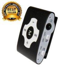 ราคา Premium เครื่องฟังเสียง หูฟังเสียง เครื่อง ช่วยฟัง Walkman Axon Ee 8 Charge วิทยุ Fm ออนไลน์