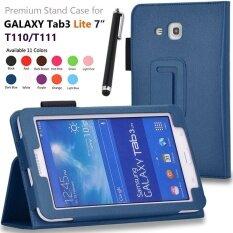 พรีเมี่ยมซองหนัง Folio สำหรับ Samsung Galaxy Tab 3 Lite 7.0 T110/galaxy Tab Lite 7.0 นิ้ว Android แท็บเล็ต + ปากกาสไตลัส - นานาชาติ.