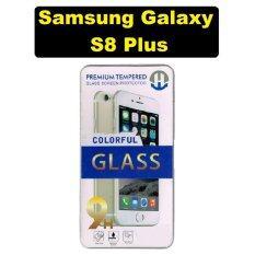ขาย Premium ฟิล์มกระจกนิรภัยเกรดพรีเมี่ยม สำหรับ Samsung Galaxy S8 Plus ขอบโค้ง ราคาถูกที่สุด