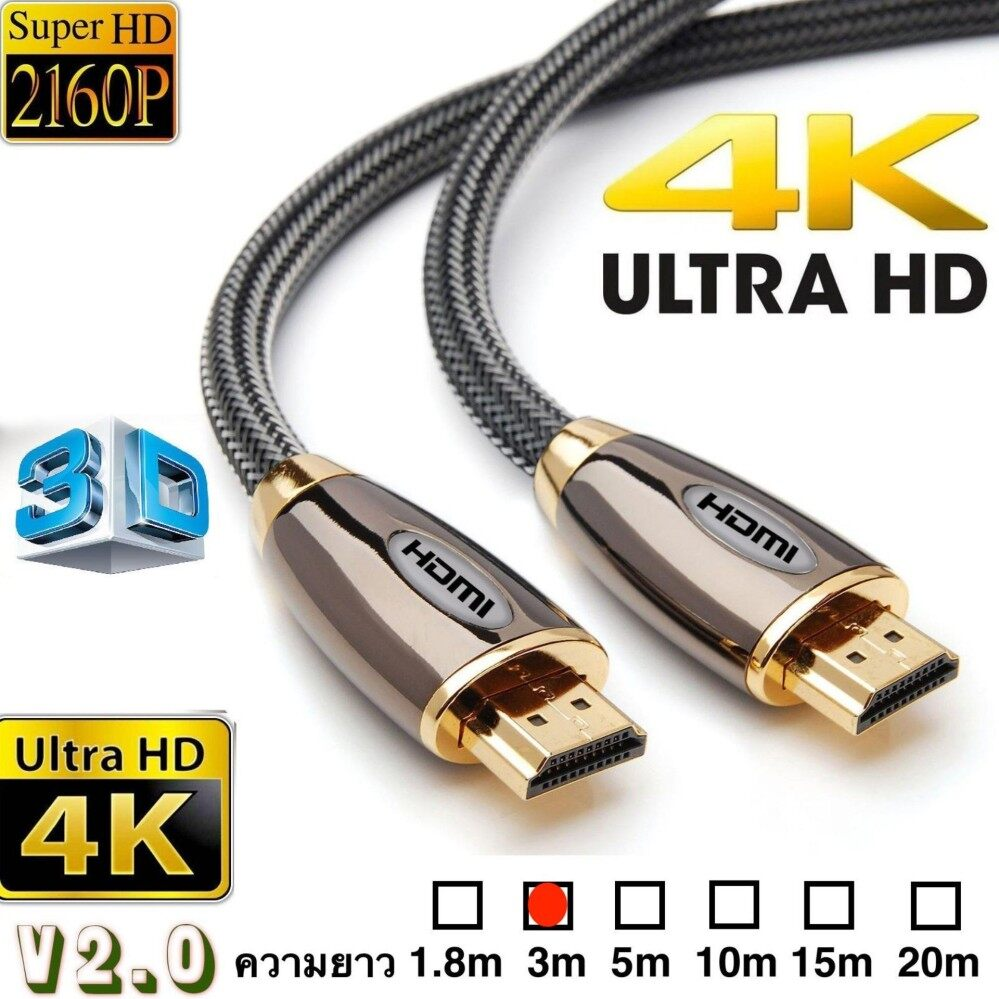 PREMIUM UltraHD HDMI Cable v2.0  3Meter High Speed 4K 2160p 3D Lead FOR HDTV&MORE