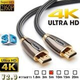 Premium Ultrahd Hdmi Cable V2 5Meter High Speed 4K 2160P 3D Lead For Hdtv More ถูก