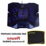ส่วนลด Primaxx พัดลมรองโน็ตบุ๊ค 5 ใบพัด ขนาด 9 17 นิ้ว รุ่น K5 แถมฟรี Nubwo แผ่นรองเมาส์ Np002 มูลค่า 90บาท ไทย