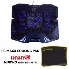 "Primaxx พัดลมรองโน็ตบุ๊ค 5 ใบพัด ขนาด 9""-17"" นิ้ว รุ่น K5 แถมฟรี Nubwo แผ่นรองเมาส์ NP002 มูลค่า 90บาท"